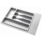 Dėklas į stalčių 45 cm, pilkas